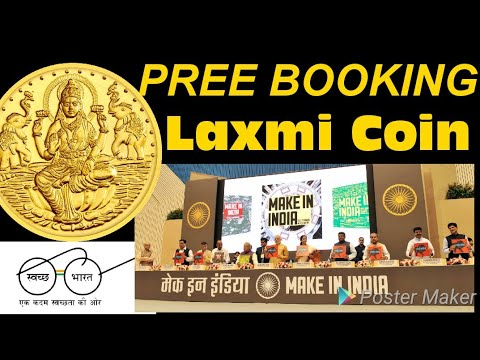 Laxmi Coin Launched RBI Crypto Currency Pree Booking,, Digital India, Make In India, Swachh Bharat