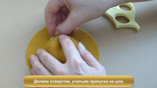Шляпа из фетра для куклы из капрона. How to make a hat.