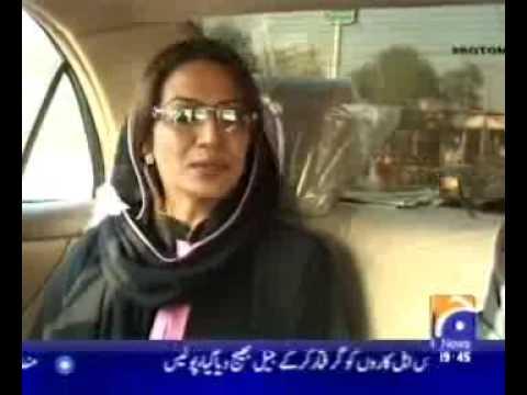 Saima Khan Aik Din Geo kay Sath Interview PART 1 -6