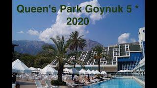 Queen s Park Goynuk 5 2020 Видеообзор