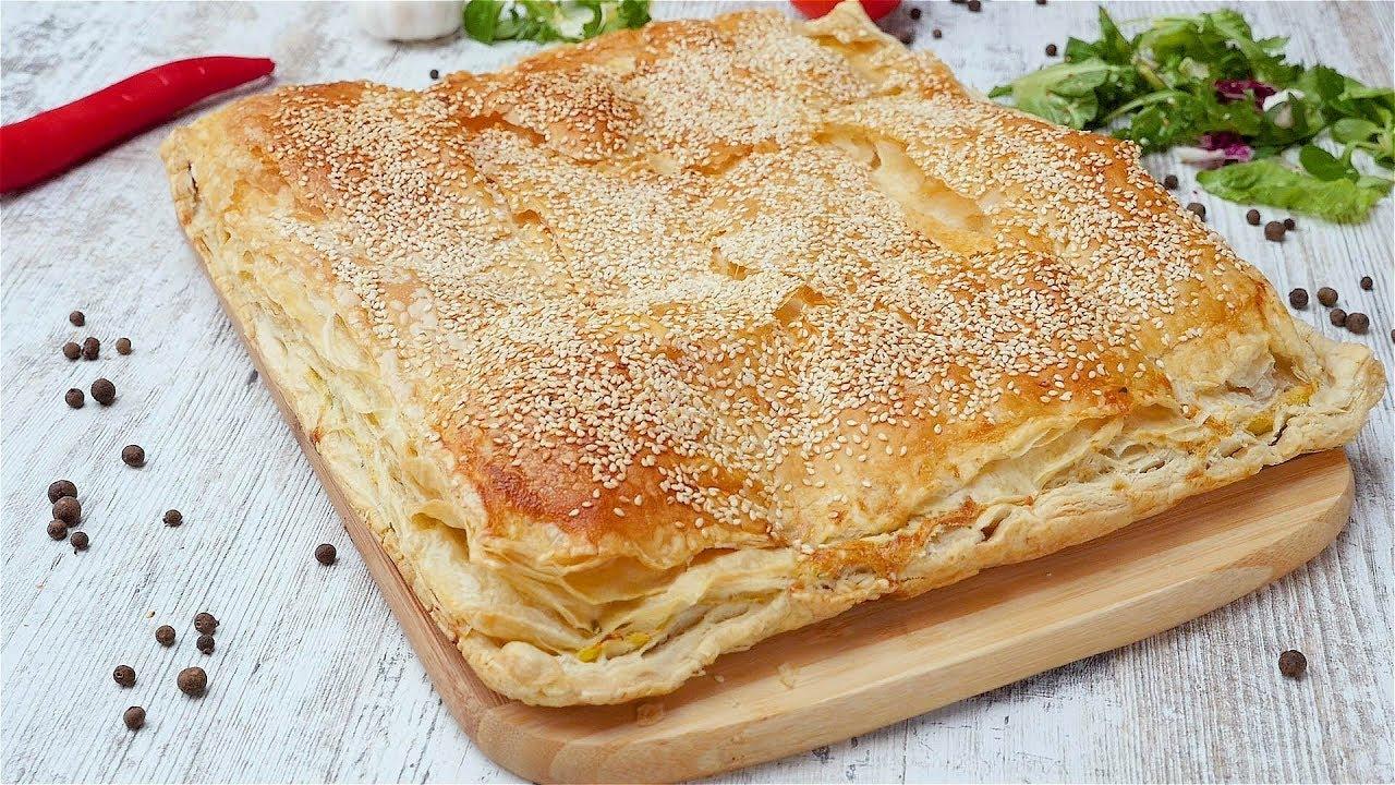 что слоеный сырный пирог рецепт с фото разделе