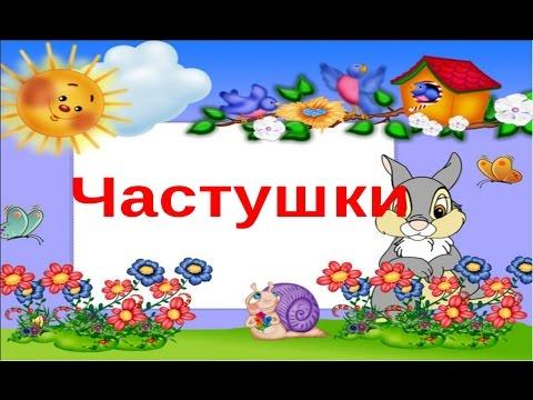 М.Девятова и М.Морозов Русские народные частушки
