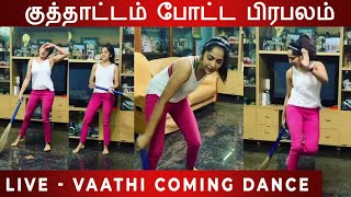Vaathi Coming LIVE Dancing Video By VJ Ramya Subramanian | Master Dance Video