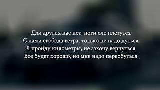 видео Текст
