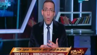 على هوى مصر| العراق يمد مصر بمليون برميل نفط شهريا بشروط ميسرة