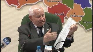 Белгородцам продемонстрировали избирательный бюллетень