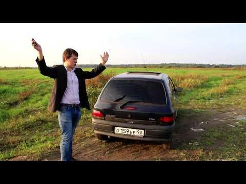 Рено Клио (Renault Clio). Правильные дешевки за 60.000