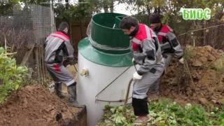 видео Принцип работы системы очистки «БИО-С Комфорт»