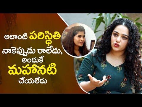 Nithya Menen on AWE, rejecting Mahanati, casting couch, gaining weight & more || Indiaglitz Telugu
