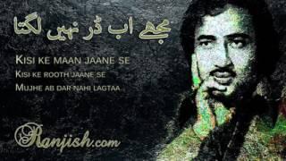 Mujhe Ab Dar Nahi Lagta   Mohsin Naqvi Poetry   YouTube