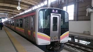 E129系の回送列車発車!!
