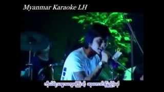 Koe A Nar Shi Say Chin ကိုယ္႔အနားရွိေစခ်င္ R-Zarni အာဇာနည္