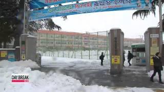 Heavy snow slams Korea's east coast regions, Tokyo hit by biggest amount in 45 years