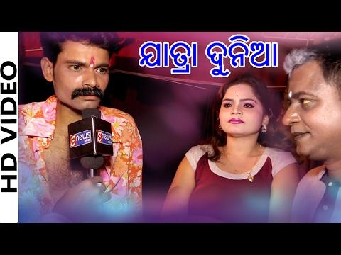 Comedy King Bapi Panda & Sana Mani Special interview || Jatra Samrat Tulasi Gananatya