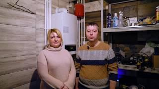 СЕВЕРГАЗ Газоснабжение дома в Курортном районе ЛО Газификация природным газом Отзыв Клиента