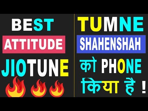 Tumne Shahenshah Ko Phone Kiya  Hai Jio Caller Tune   Best Attitude Jio Caller Tune Ever  