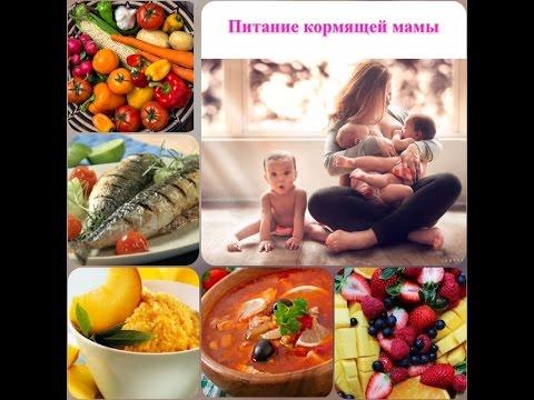 Обнаженные кормящие мамочки фото