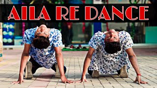 Aila Re Remix Song Dance Cover | Dance Choreography |Happy New Year 2019