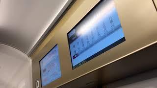 【デビュー1番列車&車内放送更新】京王ライナー2号 新宿駅到着前車内放送 KEIO LINER No.2 arriving at Shinjuku
