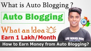 Auto Blogging 🔥🔥 What is Auto Blogging ? How to Earn Money from Auto Blogging ?