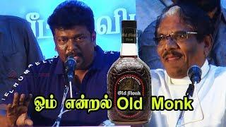 Bharathiraja ஒரு மிகப்பெரிய FRAUD??? - Parthiban Speech at #OmAudioLaunch