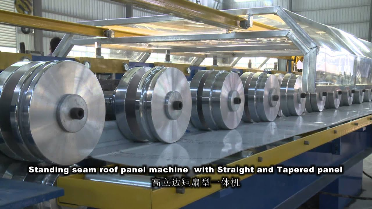 Standing Seam Roof Panel Forming Machine   YouTube