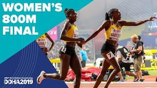 Women's 800m Final | World Athletics Championships...