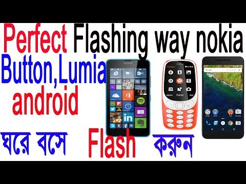 How to flash nokia phone Bangla any Model/android,Button,Lumia/(without Box)Part 1