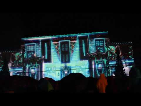 U-M Bicentennial Celebration