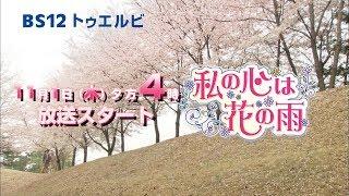 アイムソーリー カン・ナムグ~逆転人生~ 第57話