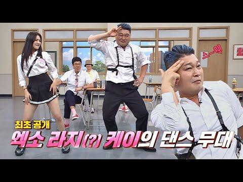 Red Velvet's Joy and Kang Hodong - Love Shot (orig  EXO