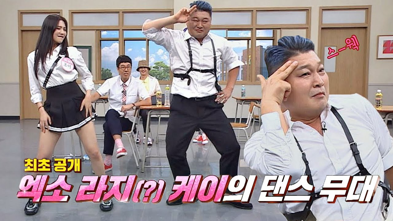 Red Velvet's Joy And Idol-Version Kang Ho Dong Are Now The