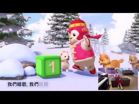 Xin Nian Hao   Happy New Year Backing Track