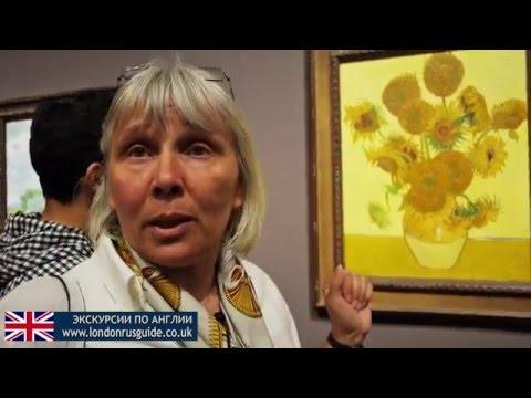 Экскурсия с гидом в Национальнаю Галерею /Tour To The  National Gallery