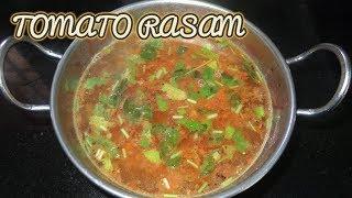 இன்ஸ்டன்ட் தக்காளி ரசம் | instant tomato rasam