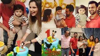 Sania Mirza And Shoaib Malik Son Izhaan First Birthday Party Video