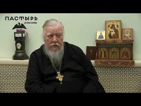 Протоиерей Димитрий Смирнов — Может ли православный священник освящать дом армянской семье?