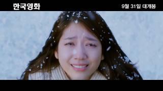 영화 '한국영화' (Korea movie, 2019) 메인 예고편