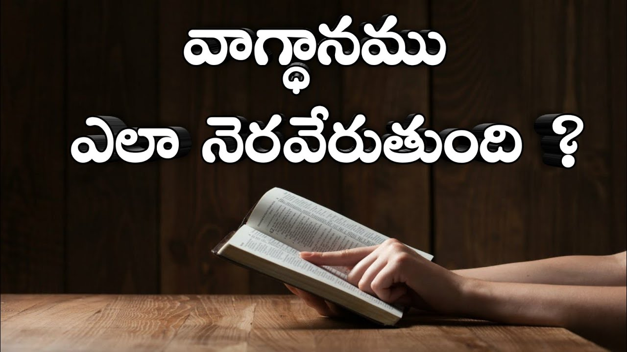 telugu christian new year messages new year telugu christian messagesnew year christian message
