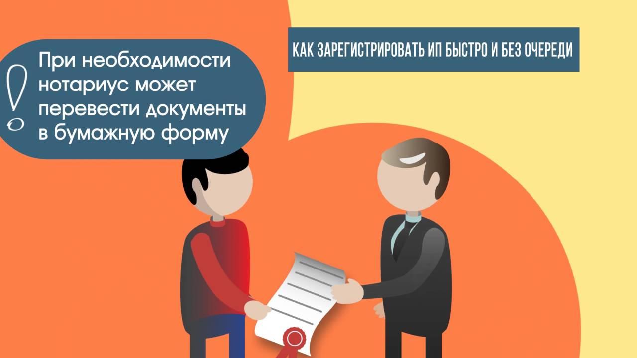 Срочная регистрация ип в санкт петербурге бухгалтерия онлайн задачи