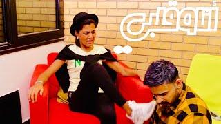 أنا و قلبي  |  الحلقة 47 |  ابتزاز  |   #يوسف_المحمد  | Me & My Heart |  Blackmailing |  S1 E47