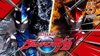 Ultraman RB Opening Song