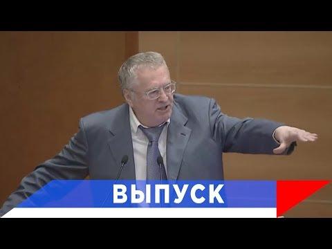 Жириновский: Украина станет 51 штатом США!