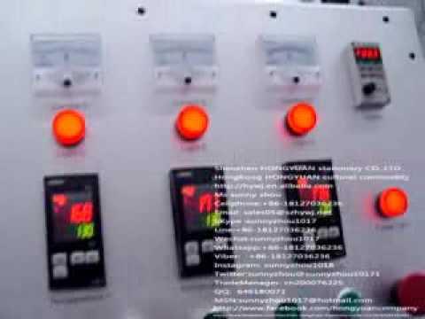PEM-008 (Automatic Plastic Extruding Machine)