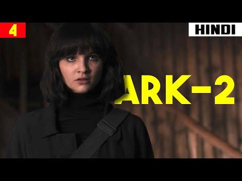 Dark Season 2 (Episode 7&8) Ending+ Theories Explained | Haunting Tube