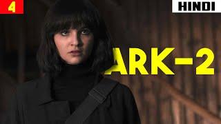 Dark Season 2 (Episode 7&8) Ending+ Theories Explained   Haunting Tube
