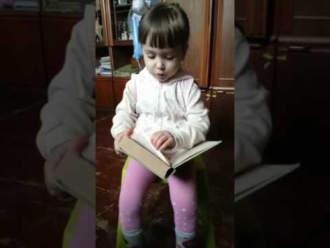 Руся читает про Козлика