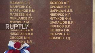 Russia  Lavrov marks first Diplomats' Day since Ambassador Karlov's death