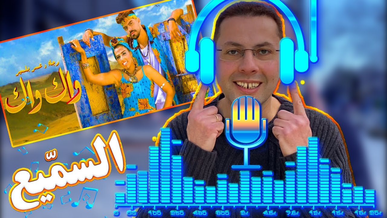 أغنية الحوريات من مسلسل عروسة البحر Music By Hanel Nabil Youtube