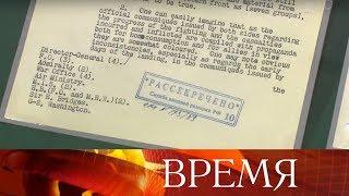 ВМоскве открылась выставка, посвященная легендарному советскому разведчику Киму Филби